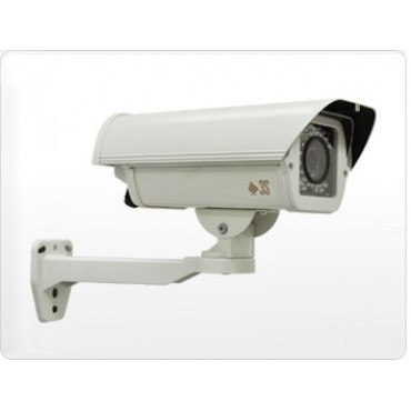 N6072 3S Tube Network IP Camera 2Megapixel/H.264/IR-35M