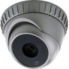 AVC432A AVTECH IR Dome Camera Super High Resolution