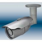 IRC-7539CK Impaq IR Bullet Varifocal Camera
